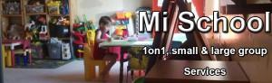 school-banner